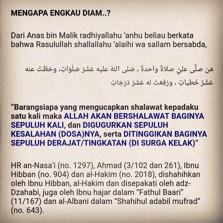 Allahumma sholli ala sayyidina muhammad