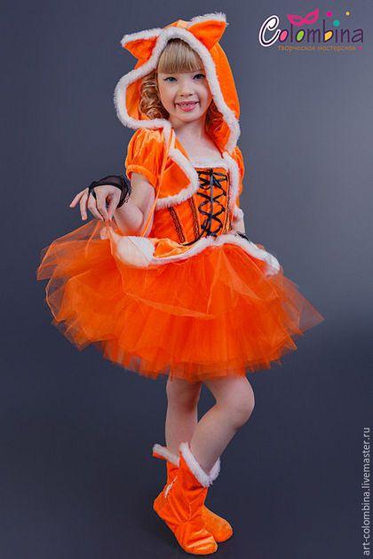 Детские карнавальные костюмы ручной работы. Ярмарка Мастеров - ручная работа. Купить костюм лисички, лисы. Handmade. Рыжий