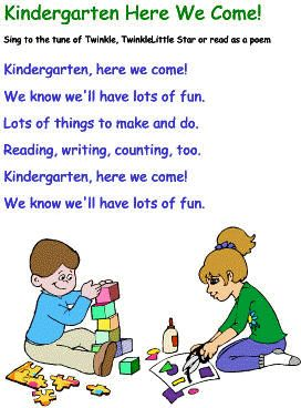 """""""Kindergarten Here We Come""""  Back to School Song...to the tune of """"Twinkle Twinkle Little Star"""""""