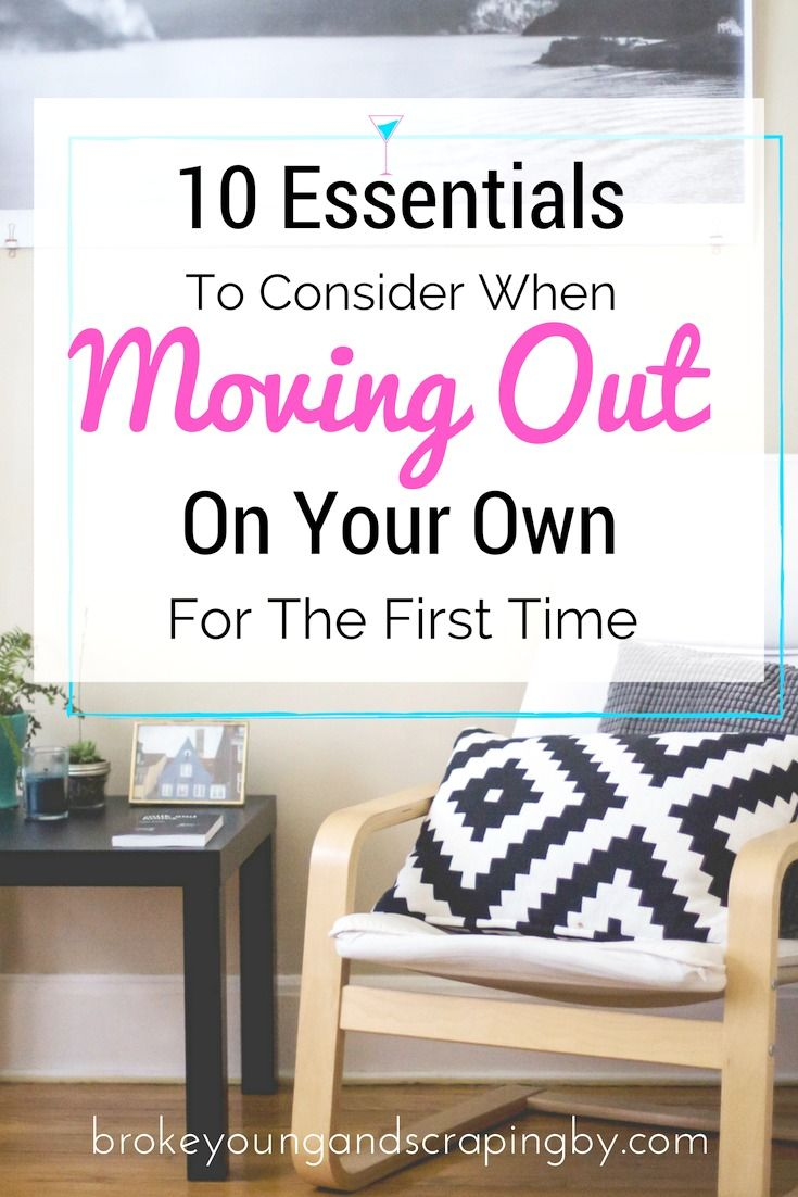 Moving out for the first time can be hard and nerve racking. So I've got some essentials to consider that will make the process easier!