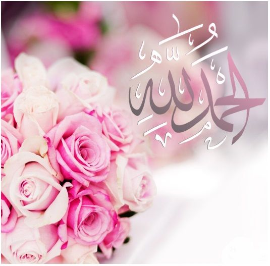 Islamic quotes in urdu are very famous and useful among the muslim community all over the world. Pin by Kahf Searcher on بطـاقـات صبـاحيـة واسـلاميـة ^_^ | Beautiful islamic quotes, Islamic