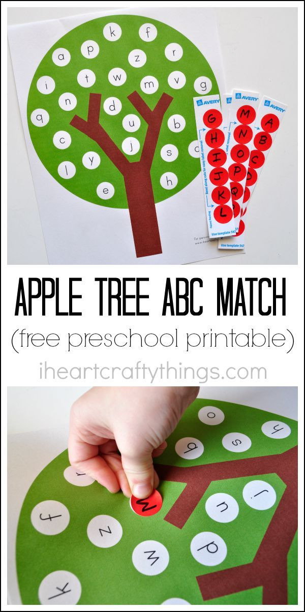 Fun Apple Tree ABC Match Preschool Printable | I Heart Crafty Things