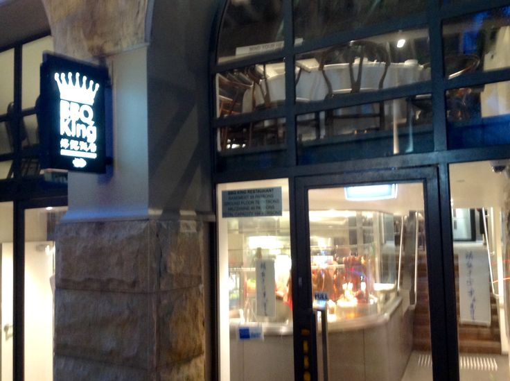 BBQ King @ Liverpool Street or Sydney's Spanish Quarter, which is now being absorbed into Chinatown