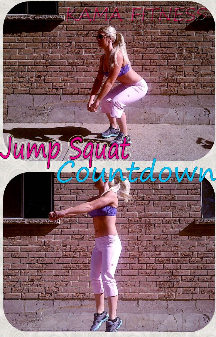 The Jump Squat Countdown Workout Challenge | KAMA FITNESS