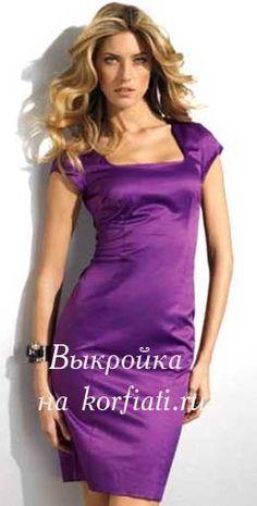 Очень простая бесплатная выкройка платья футляр - беспроигрышный вариант для любого случая, так как давно стало деловой одеждой для современных женщин.