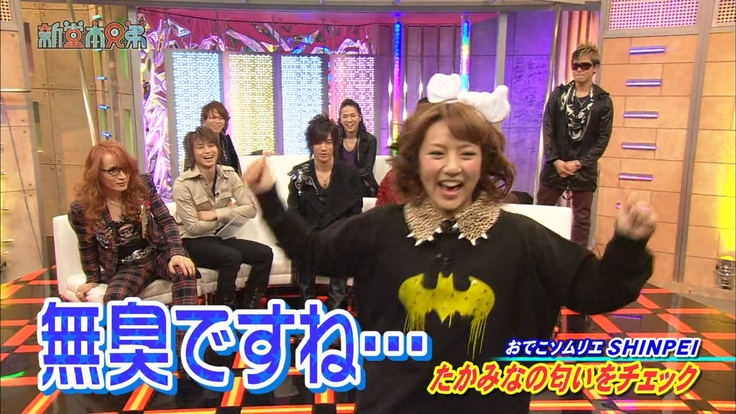 Shin Domoto Kyoudai ~ the best show on television!