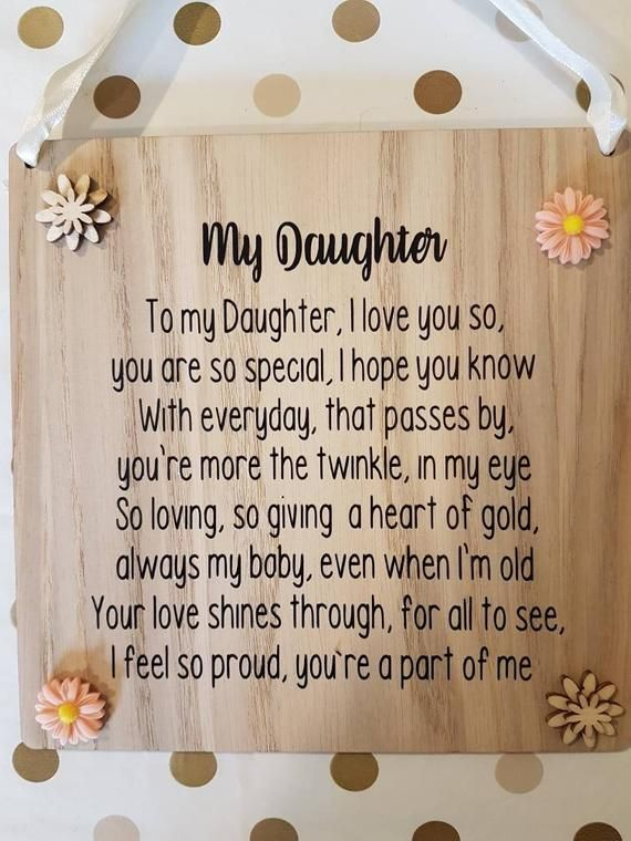 Daughter Gifts Keepsake Poem PRINT ONLY Personalised Gifts for Daughter