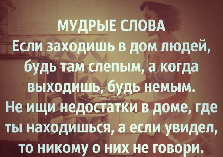 """Кто согласен ставьте """"Нравится"""", а потом """"Поделиться"""" Вы достойны осуществить свою мечту! www.dreampared.com/ru #dream #цель #мечта"""