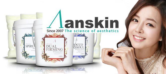 Anskin — Keauty - Корейская косметика оптом