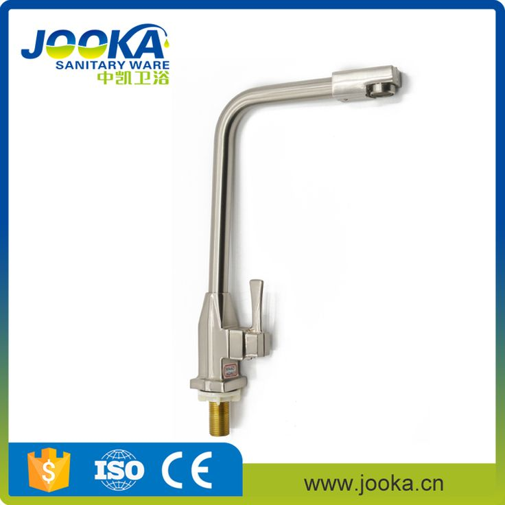 Discount nickel brushed laser kitchen water tap