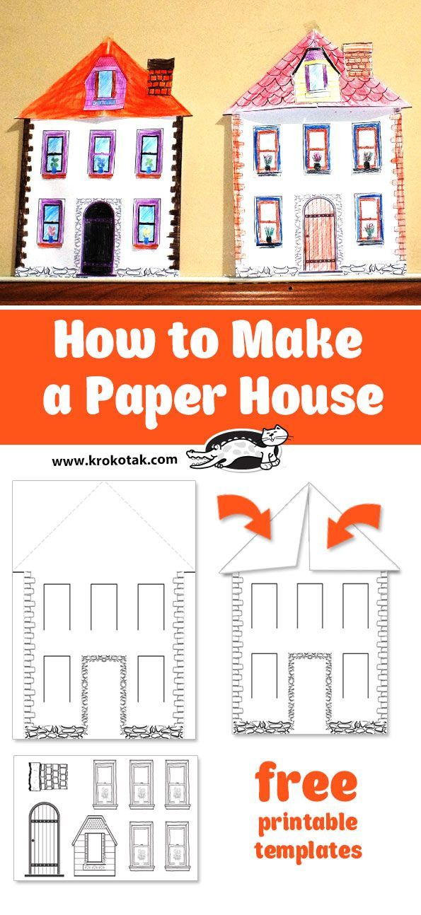 How+to+Make++a+Paper+House