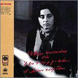 Η Φλέρυ Νταντωνάκη στα λειτουργικά του Μάνου Χατζιδάκι (1991). Ηχογραφήσεις που είχε πραγματοποιήσει ο Μάνος Χατζιδάκις με την μούσα του, Φλέρυ Νταντωνάκη, κατά τα χρόνια της διαμονής τους στην Αμερική. Πρόκειται για μεταγραφές ρεμπέτικων τραγουδιών για φωνή και πιάνο, καθώς και κάποια τραγούδια του Χατζιδάκι από παλιότερους κύκλους τραγουδιών του.