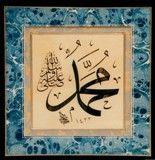 Gerçek Tarih Deposu: Kur'ân Bize Yeter Deyip İbadeti Terkedenler Kur'an Bize Yetiyorsa Allah Neden Peygamber Gönderdi?