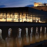 Every Friday, the Acropolis Museum is open until 10 p.m. and the Museum restaurant is open until 12 midnight.