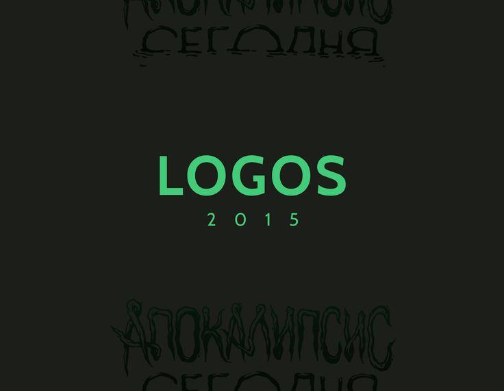 Ознакомьтесь с моим проектом в @Behance: «Logos 2015» https://www.behance.net/gallery/35691575/Logos-2015