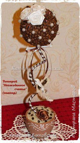 Бонсай топиарий Свит-дизайн Моделирование конструирование Торцевание Кофеюшки и кое-что новенькое  Бумага гофрированная Кофе фото 6