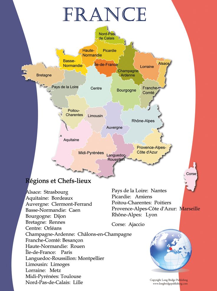 Map of France with regions and regional capitals: French Language School Poster for the Classroom