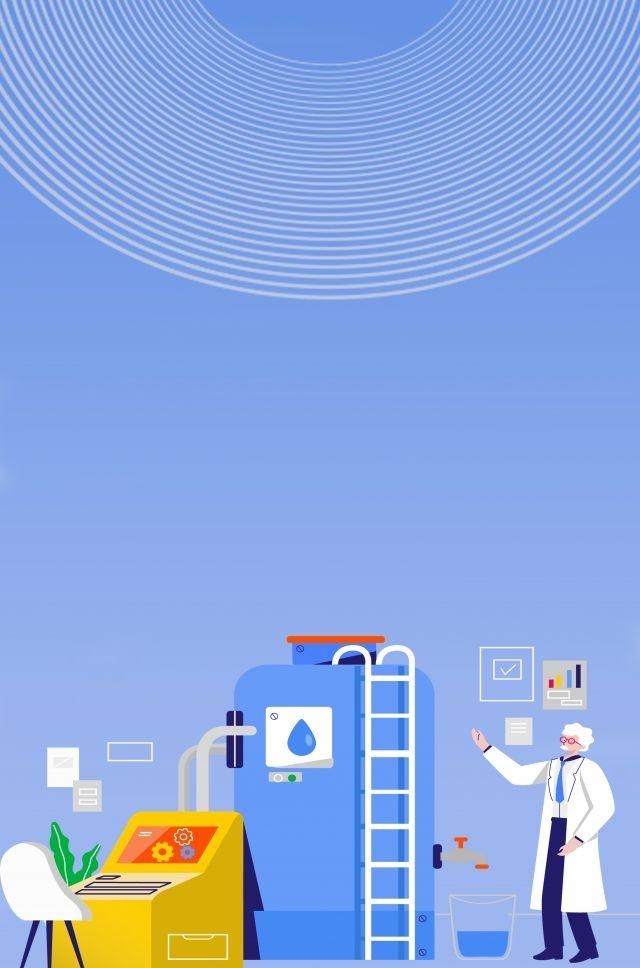 Business Technology Chart