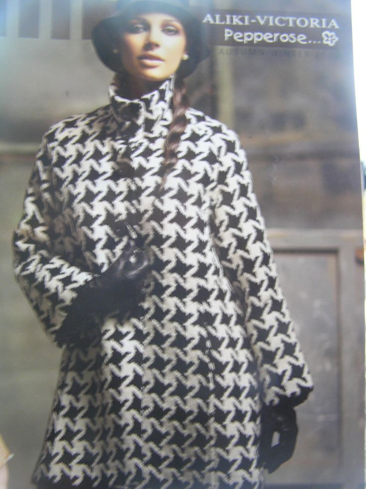 black & white short coat...by www.aliki-victoria.gr