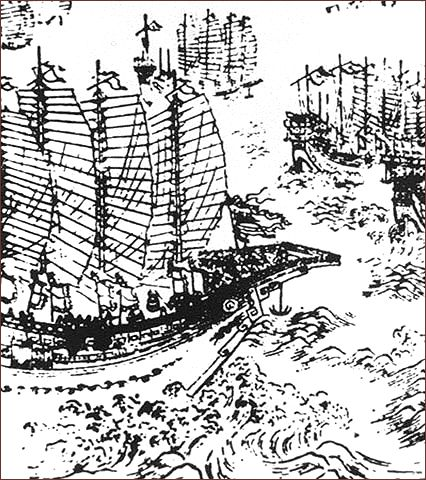 Early 17th century Chinese woodblock print, thought to represent Zheng He's ships
