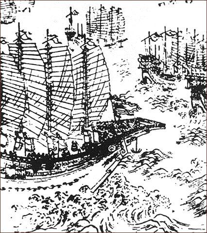 Xylographie représentant la flotte de Zheng He.