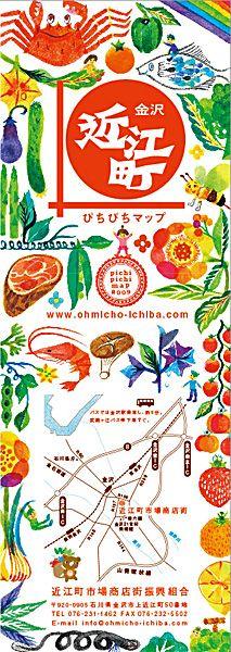 japanese market map