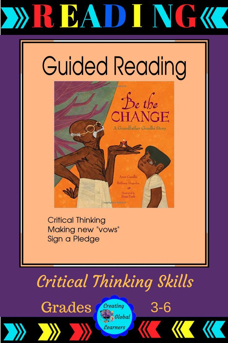 """This book includes the lessons and vows Arun learned under the guidance and wisdom of Gandhi's """"passive non-violence."""" Students will reflect upon themselves and """"vow"""" to make themselves change in specific """"passive non-violent"""" ways to benefit their classmates and themselves. They will write an essay and sign a pledge.