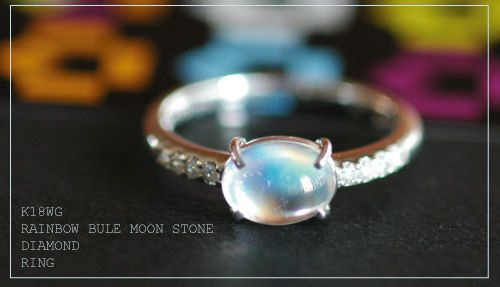 Moonstone ring. I love all the rings in the link as well. Especially the princess cut stone.