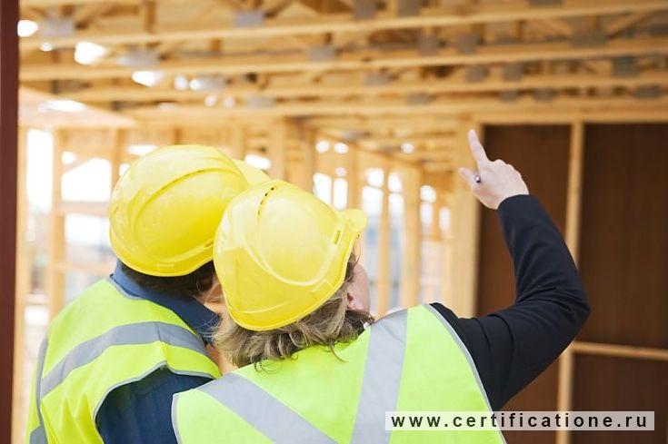 СРО для строителей и её преимущества.