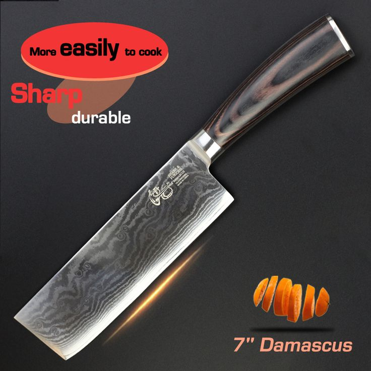 7 inch vegetable knife Damascus kitchen knives quality Japanese vg10 stainless steel chop cut knife wood handle free shipping