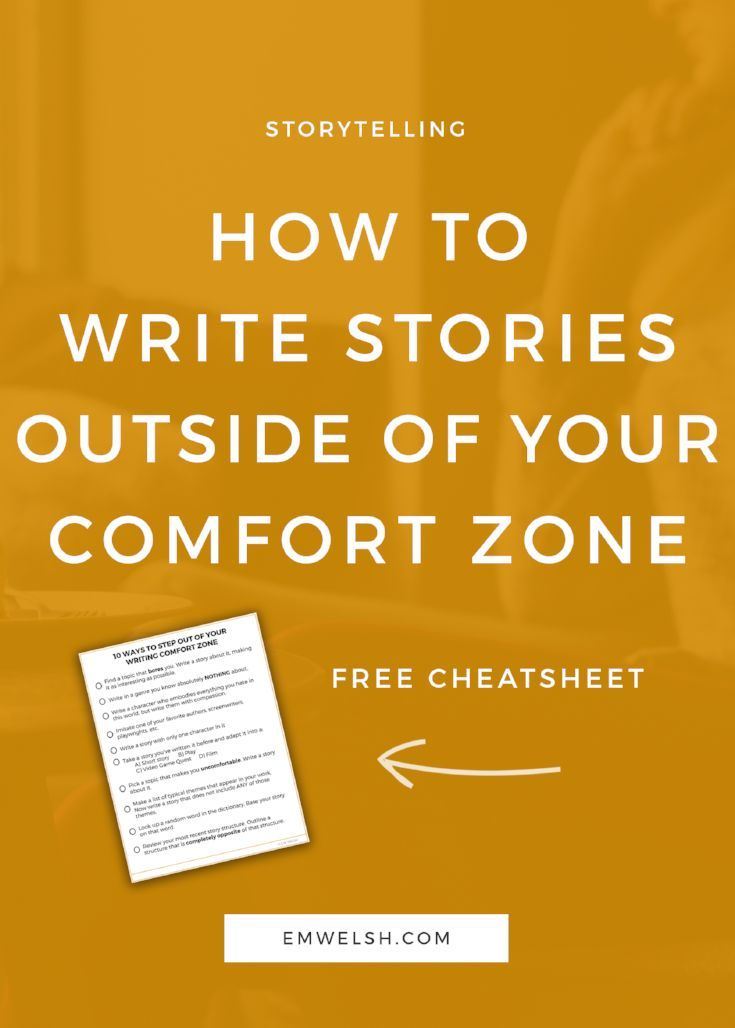 essay about leaving comfort zone In what ways should christians be prepared to step outside their comfort zone why do many christians never leave their comfort zone.