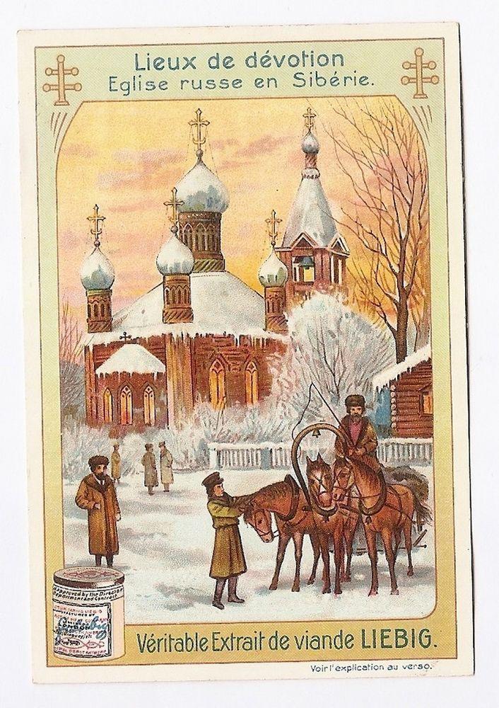Russie Sibérie  - Eglise Russe - Lieux de dévotion - Chromo Liebig - Trade Card
