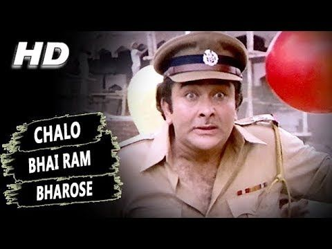 Chalo Bhai Ram Bharose   Kishore Kumar   Ram Bharose 1977 Songs   Randhir Kapoor