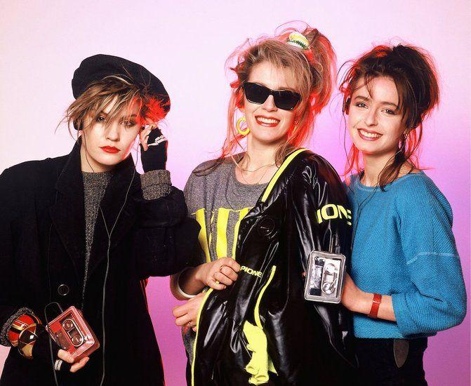 Bananarma | Acts of 1984 | Good summer songs, Summer songs