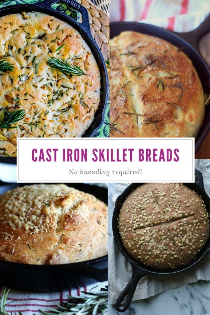These cast iron skillet bread recipes give you 12 SUPER simple ways to make drool worthy bread right there in your cast iron skillet with NO KNEADING!