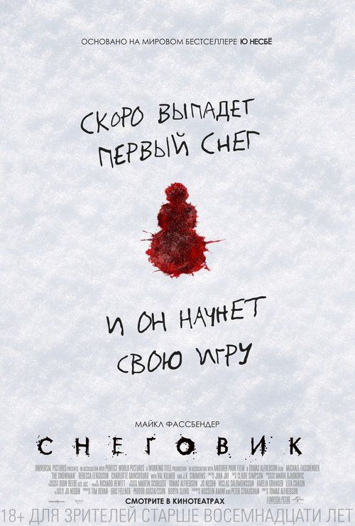 (=Full.HD=) The Snowman Full Movie Online | Download  Free Movie | Stream The Snowman Full Movie Download on Youtube | The Snowman Full Online Movie HD | Watch Free Full Movies Online HD  | The Snowman Full HD Movie Free Online  | #TheSnowman #FullMovie #movie #film The Snowman  Full Movie Download on Youtube - The Snowman Full Movie