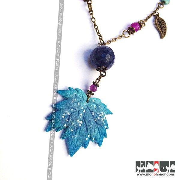گردبند ملکه یخی: جهت آگاهي از جزئيات اين محصول و چگونگي خريد آن، لطفا به فروشگاه اينترنتي صنايع دستي من و هنر مراجعه فرماييد. www.manohonar.com