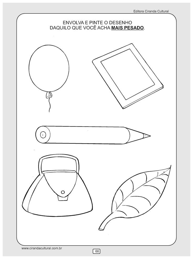 conceito-alto-baixo-ed-infantil-matematica-017.png (1194×1600)