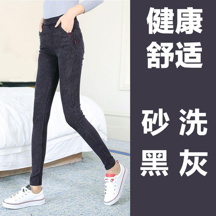 2017 новая весна корейский Denim леггинсы наружный носить черные брюки ноги карандаш брюки тонкие модели диких -tmall.com Lynx
