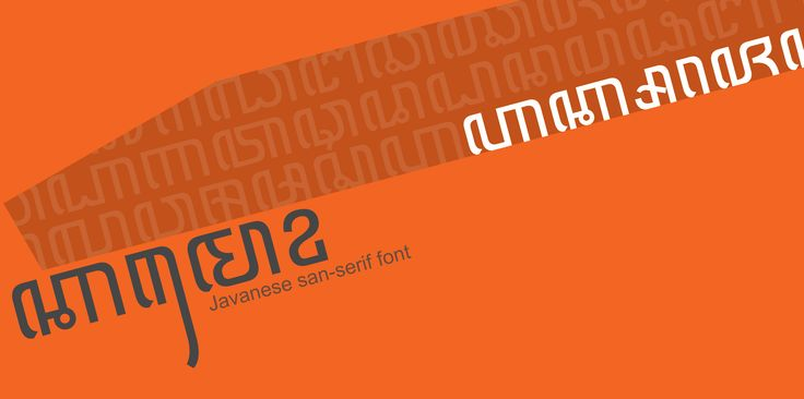 A modern font for the ancient Javanese script.