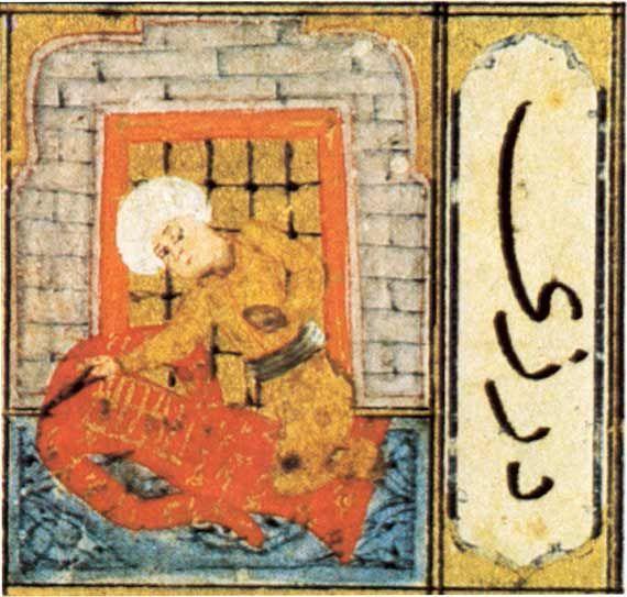 Handwerker bei der Arbeit - Schneider Textilien haben zu feierlichen Anlässen sowie im täglichen Leben der Osmanen eine herausragende Rolle gepielt. Neben der Kostbarkeit der Stoffe zeugte besonders die vorzügliche handwerkliche Qualität von der Kunst der Schneider.