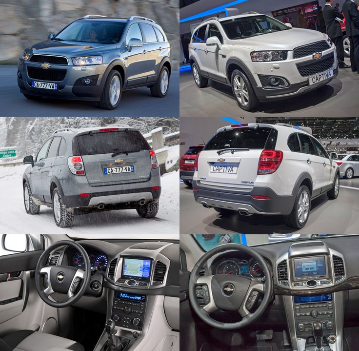 Chevrolet Captiva (2013 vs previous gen)
