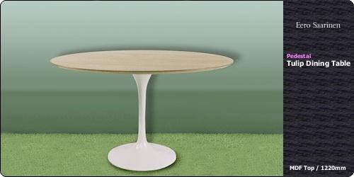 エーロ・サーリネン/ペデスタルチューリップダイニングテーブルTulipTable/MDF天板Φ122cm - デザイナーズ家具北欧インテリア通販N PLUS