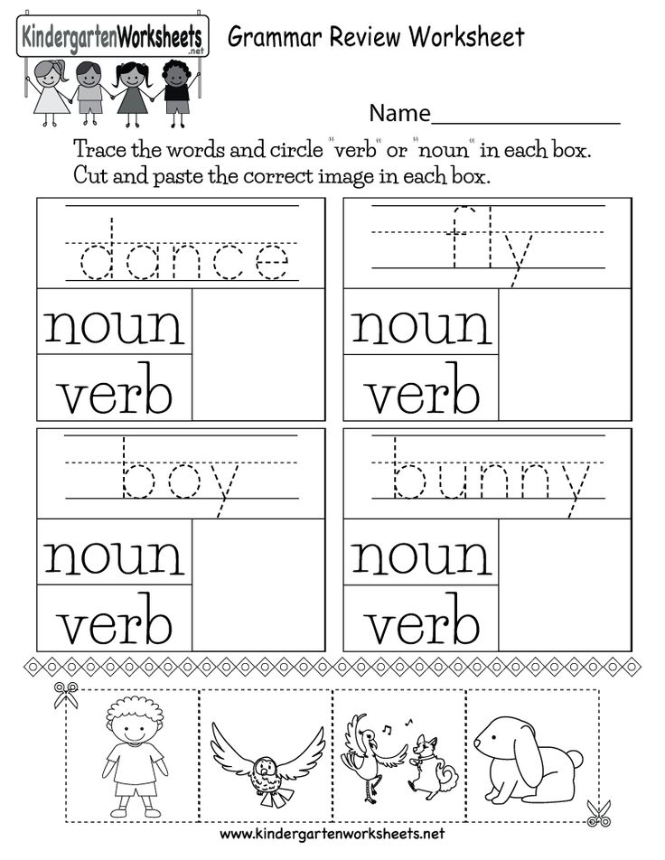 87 best noun verb activities images on pinterest english english language and for kids. Black Bedroom Furniture Sets. Home Design Ideas