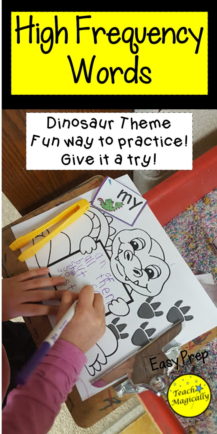 Practice sight words with a fun dinosaur theme.  Lighting bolt cue helps students stretch or spell.  Recording sheet helps with memory.  Home/parent communication!