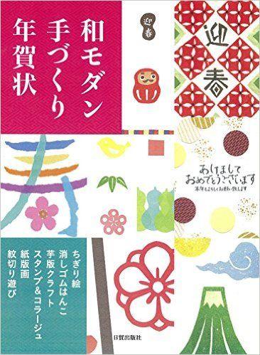 やまと幼稚園ラッピングバス「くじら号」、発進! | 横浜在住のイラストレーター 佐川ヤスコのブログ