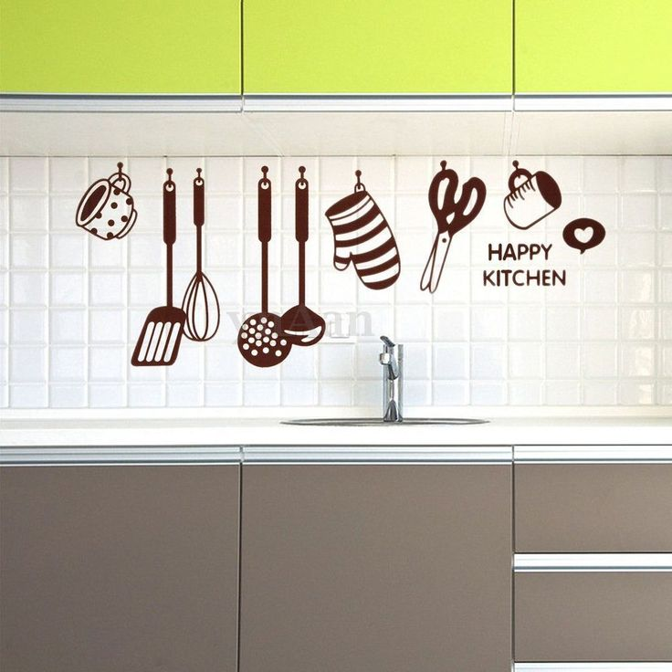 happy kitchen sticker autocollant mural dcor maison cuisine mur decal xcm with stickers cuisine. Black Bedroom Furniture Sets. Home Design Ideas