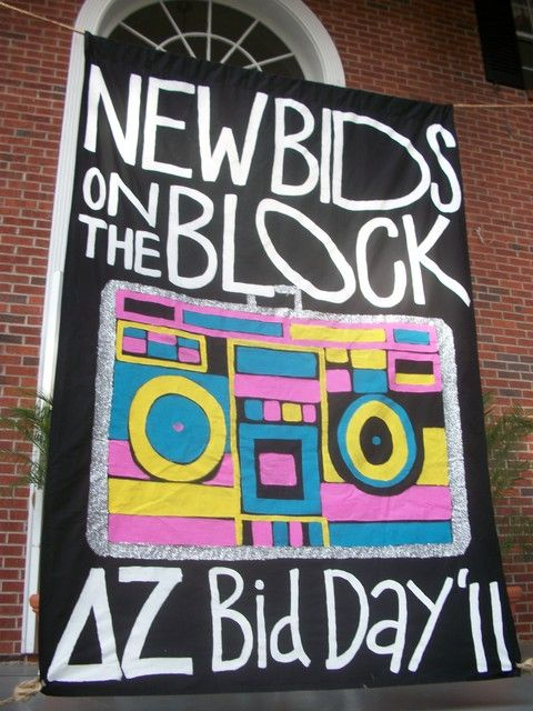 BID BLISS: DZ boom box banner inspiration  ;)
