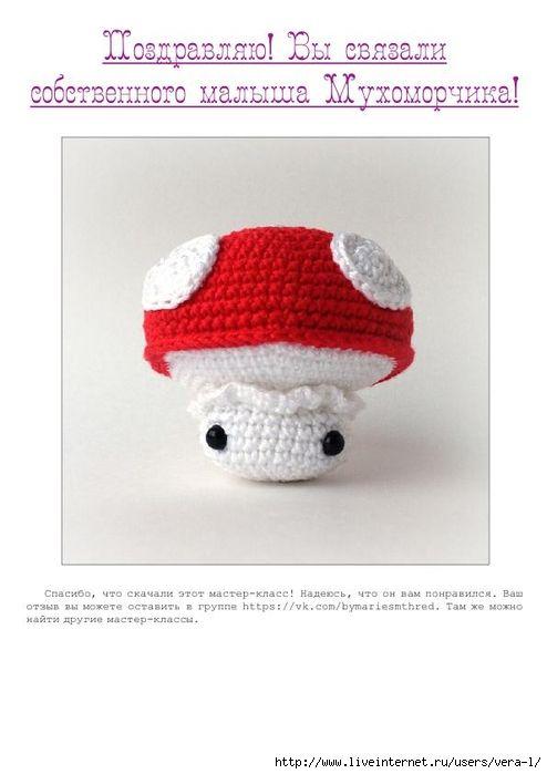 Mejores 53 imágenes de AMIGURUMI CASA en Pinterest   Ideas de ...