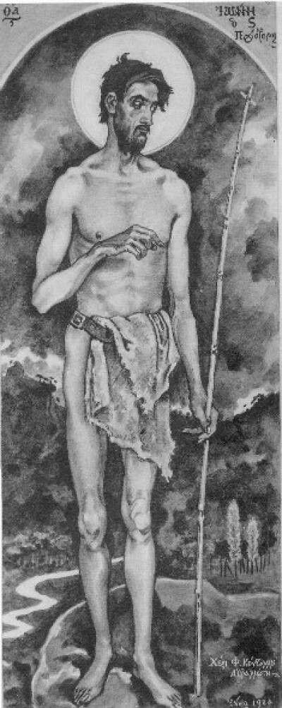 Ο Άγιος Ιωάννης ο Πρόδρομος,1924. Αραιωμένο μελάνι,31 x 12,5 εκ. Συλλογή Π.Ζάννα